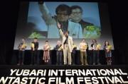 夕張市で「ゆうばり国際ファンタスティック映画祭2018」 今春公開以降の映画も
