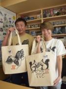 札幌の企画会社が北海道の動物と方言をデザイン 商品ブランド立ち上げ