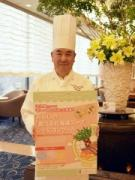 北海道栄養士会が「食べる北海道スープ」レシピ募集 札幌のホテルとコラボ