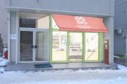 札幌に北海道産素材を使ったパティスリー グランプリパティシエが製造