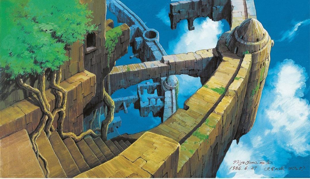 天空の城ラピュタ≪荒廃したラピュタ≫1986年 ©1986 Studio Ghibli