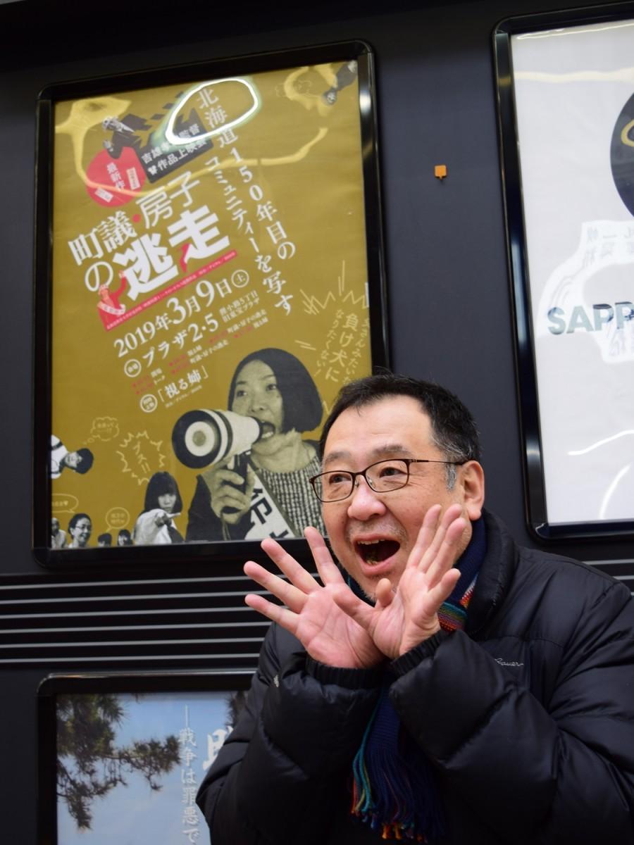 「札幌プラザ2・5」前で映画をアピールする吉雄さん