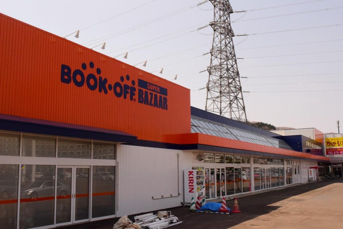 北海道に出店する「BOOKOFF SUPER BAZAAR 5号札幌宮の沢店」