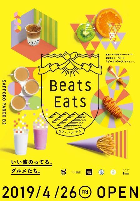 札幌パルコの地下「パルチカ Beats Eats」