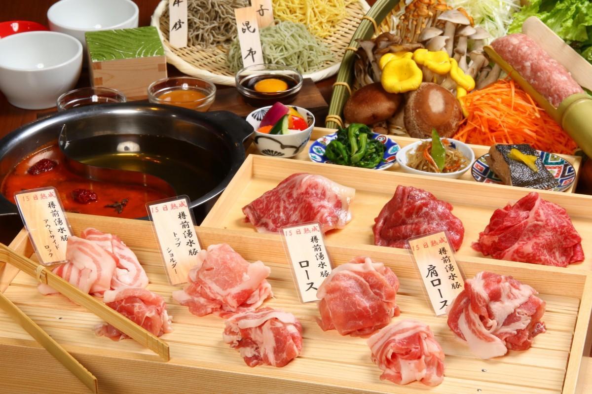 提供される発酵熟成豚
