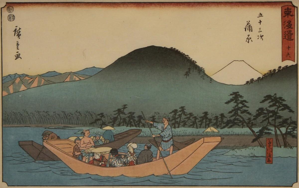 前期に展示される「東海道五拾三次之内 蒲原宿」(丸清版)
