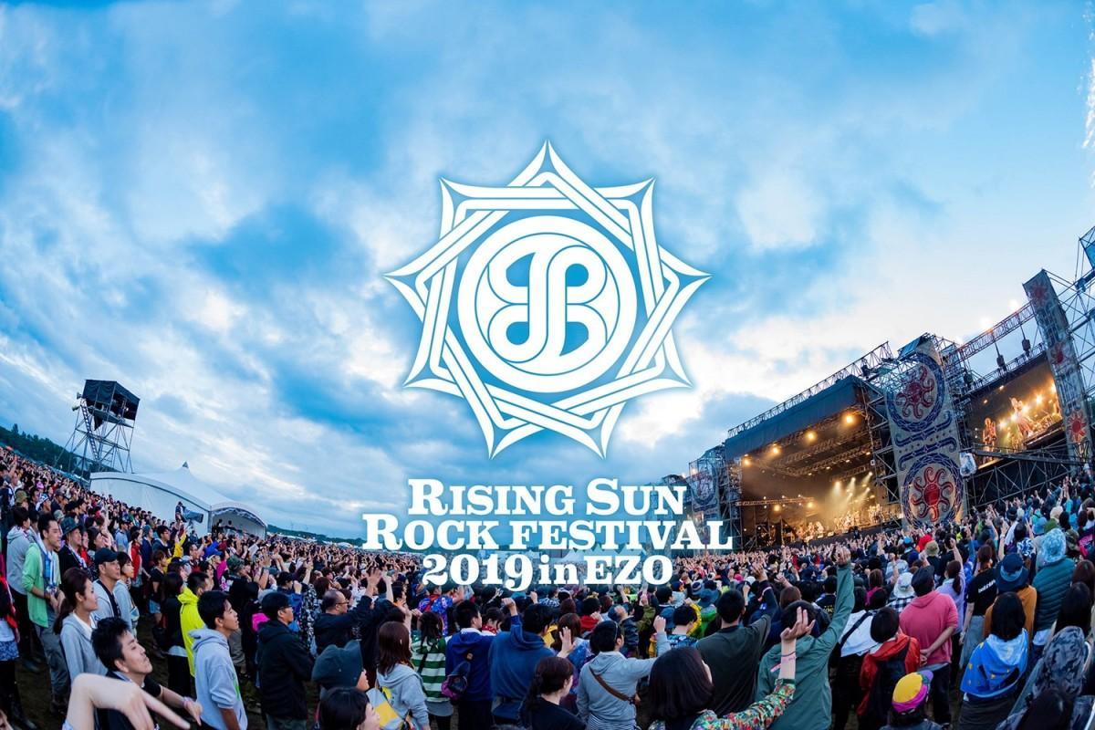 開催まであと1カ月を切った北海道最大の野外音楽フェス「ライジングサンロックフェス」©n-foto RSR team