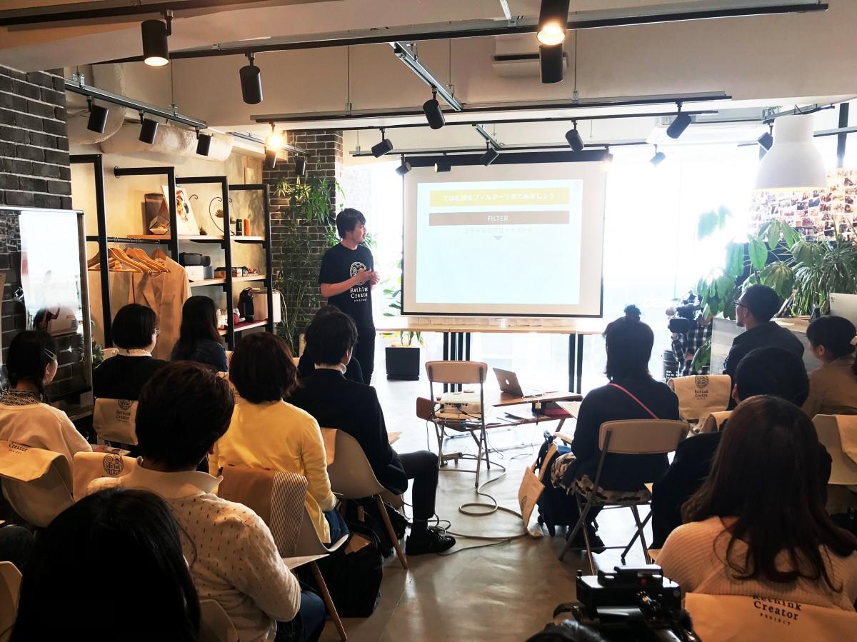 札幌で開催された「Rethink Creator PROJECT」(前回の様子)