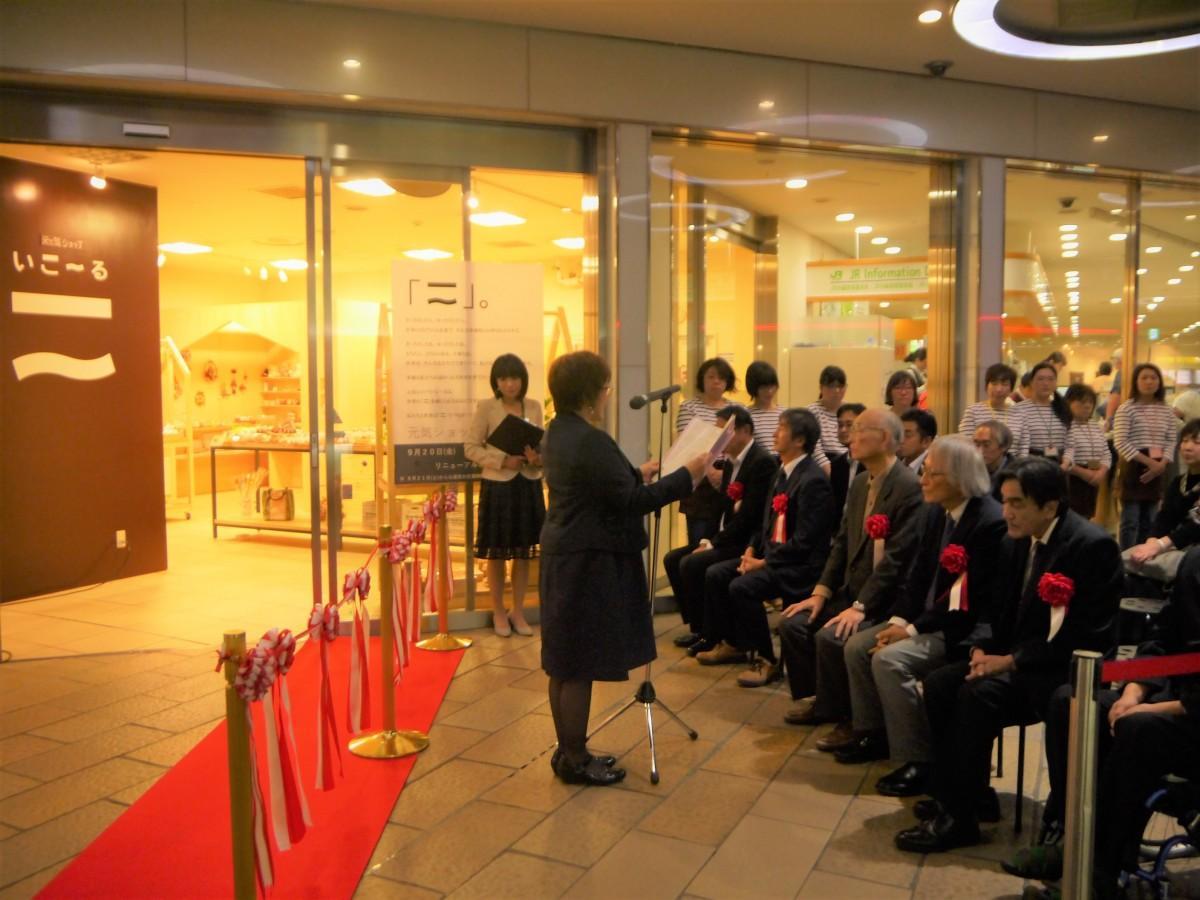 札幌市手をつなぐ育成会の長江会長の挨拶