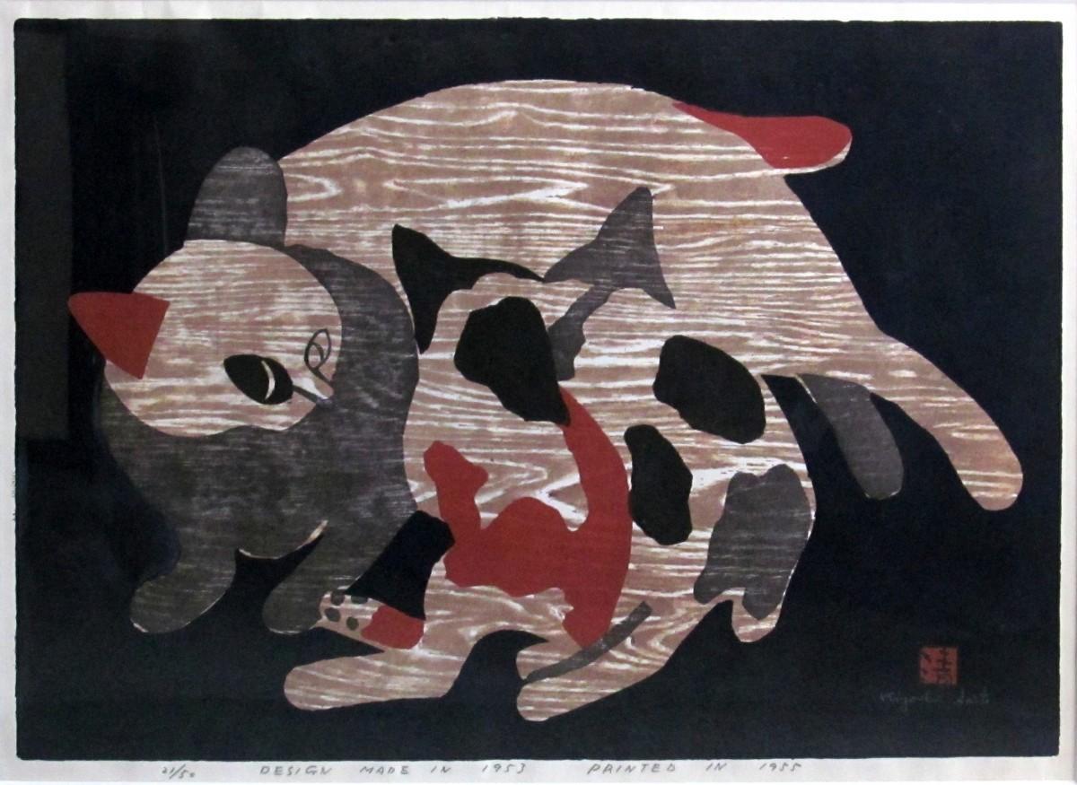 「愛撫」39.4センチ×54.5センチ 木版 1953年作