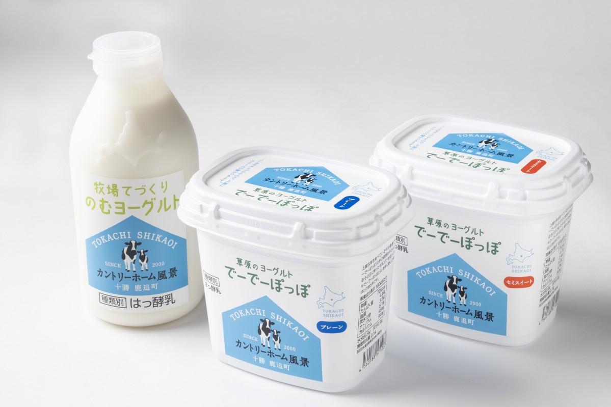 札幌 新型 コロナ ウイルス
