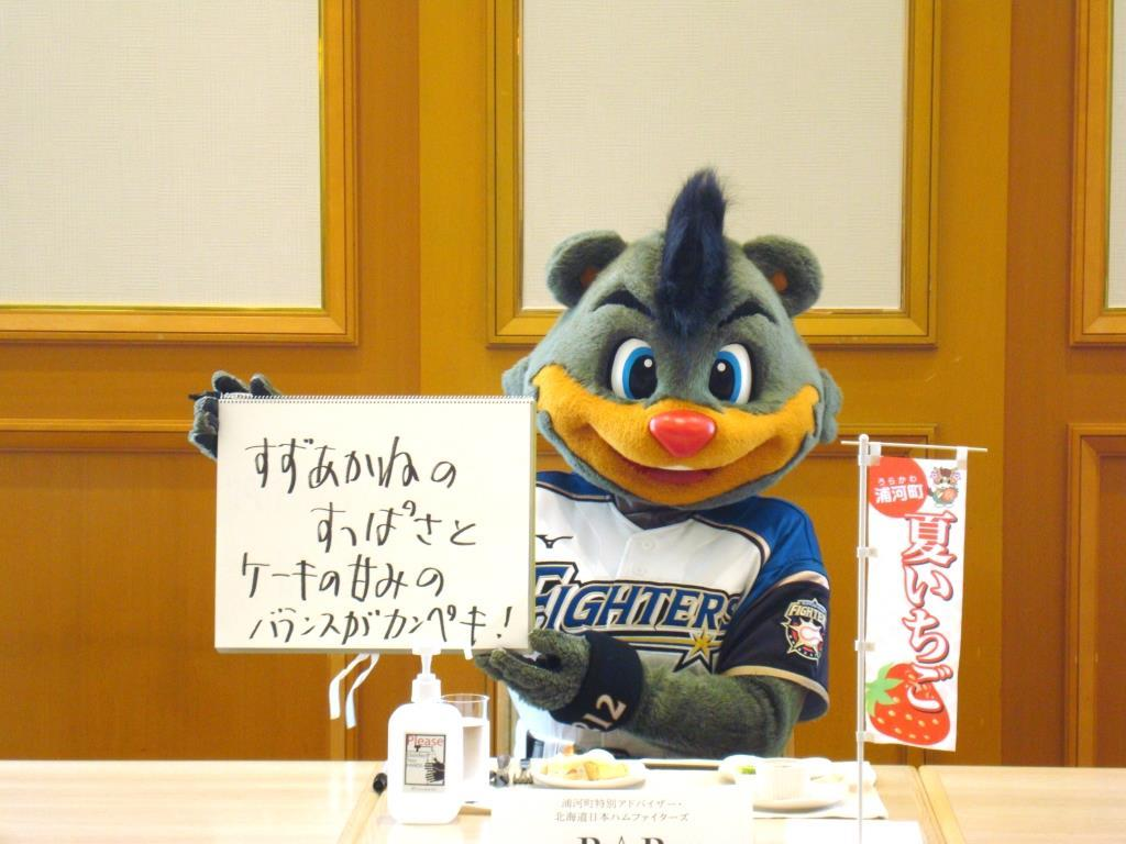 北海道日本ハムファイターズのマスコット「B☆B」