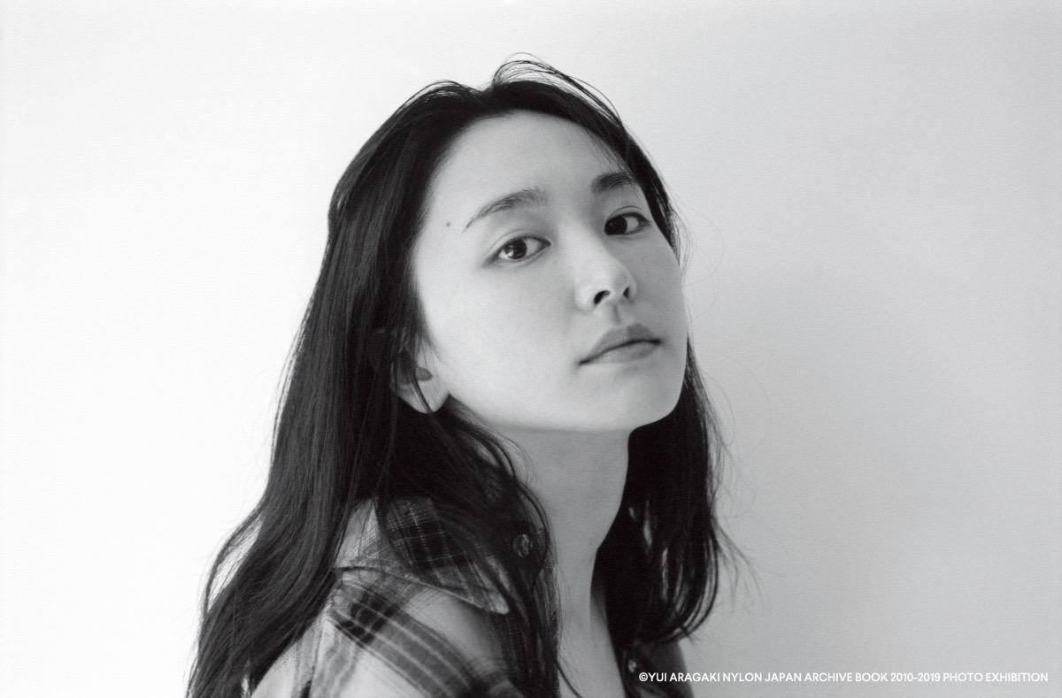 © YUI ARAGAKI NYLON JAPAN ARCHIVE BOOK 2010-2019 PHOTO EXHIBITION