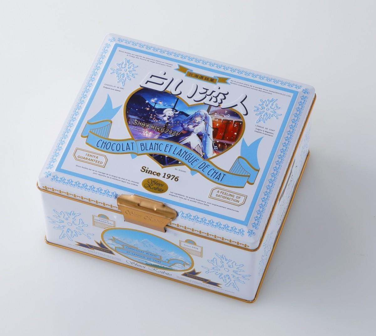 「白い恋人36枚入(SNOW MIKU2021Ver.)コラボ缶」(3,900円)