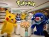 大丸札幌店にポケモンセンター 国内初、新ポケモンの披露も