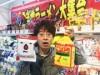 札幌パセオに全国ご当地インスタントラーメン専門店 ずらり200種類