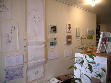 個性的なイラストレーターの作品が並ぶ「はじめてのZINE展」