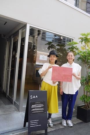 イベントスペース「SAA」を運営する荻田さんと小泉さん
