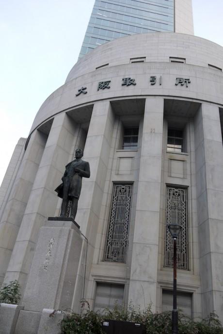 竣工80周年を迎えた大阪証券取引所ビルの旧市場館