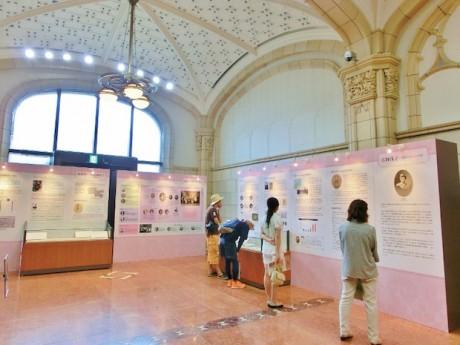大同生命の源流「加島屋と広岡浅子」特別展示