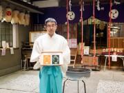 大阪の少彦名神社がオリジナル御朱印帳販売へ 参拝者増で売り上げ好調
