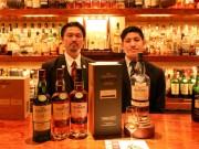 天神橋のバーで国内限定ウイスキーの先行試飲会 ファン15人が堪能