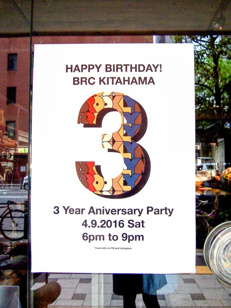 「Blooklyn Roasting Company Kitahama」3周年を知らせるポスター