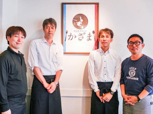 (右から)モーニング担当の馬場さん、店長の増地さん、辻本さん、シェフの江越さん
