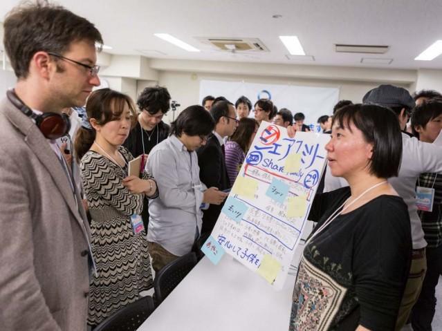 起業体験イベント「スタートアップウィークエンド」過去開催時の様子(写真提供=久岡写真事務所)