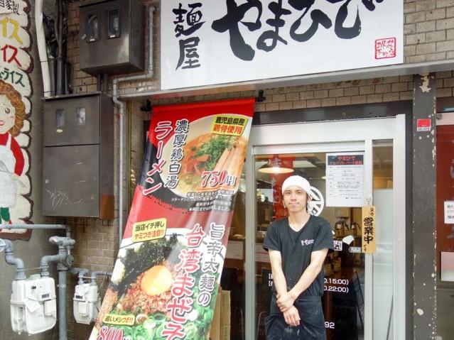 「麺屋やまひで」の新田店長