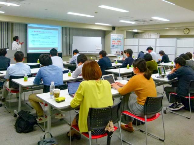 過去に開催された「起業成功塾」セミナーの様子(写真提供=中央会計)
