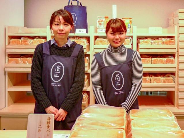 「高匠」販売スタッフの田中さんと高山さん