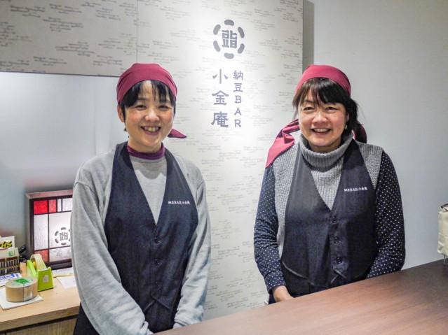 (左から)店長の小林さんと代表の吉田さん