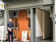 大阪・堺筋本町「鉄板焼 もんじゃ焼 ひいろ」が1周年 ワイン20種そろえる