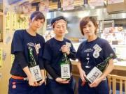 大阪・本町の海鮮居酒屋「魚盛」が1周年 函館、鳴門から毎日直送の魚介類売りに