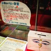 大阪・北浜のネパール&インド料理店「マナカマナ」10周年 日替わりカレー投票も