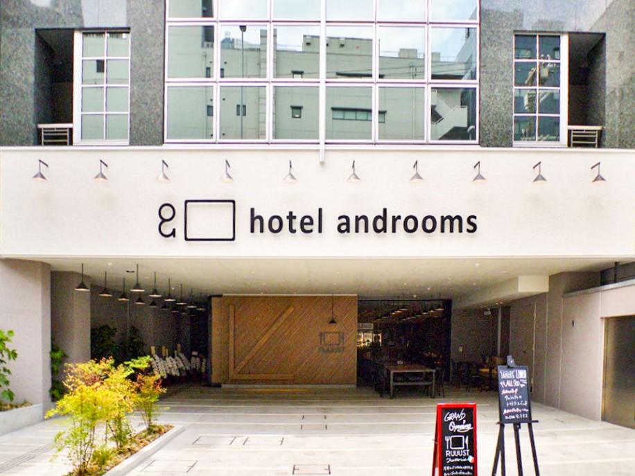 オフィスビルを転用した「ホテル・アンドルームス大阪本町」