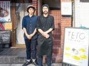 大阪・堺筋本町のカレー店が居酒屋営業開始 スパイス料理提供、出会いの場に