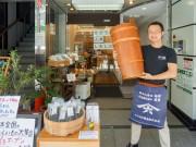 大阪・堺筋本町に食材と木おけの「きしな屋」 「旅するバイヤー」が全国から