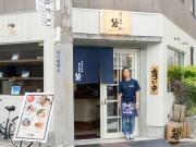 大阪・京町堀に佐世保ラーメン「砦」 元・四川料理シェフが腕振るう