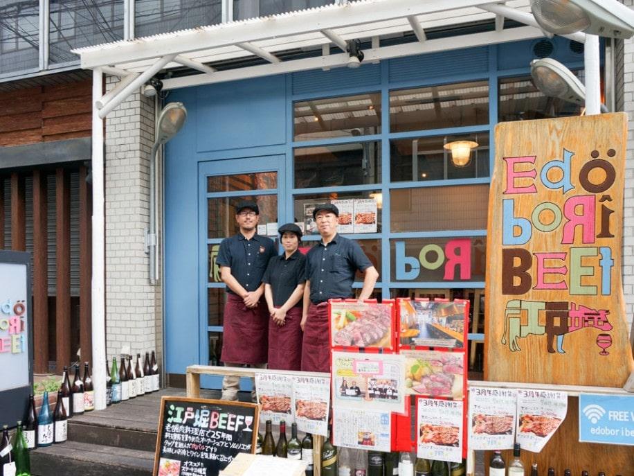 「江戸堀ビーフ」オーナー西尾さんとマネジャー藤田さんとスタッフ