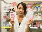 大阪の化粧品メーカーが「ネコの肉球パフ」開発へ ぷにぷに再現に尽力