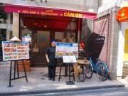 大阪・北浜のベトナム料理店が1周年 現地の食変化取り入れ160品超