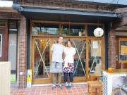 大阪・堺筋本町にくん製酒場「ワピチ」 くん製チーズケーキやハイボールも