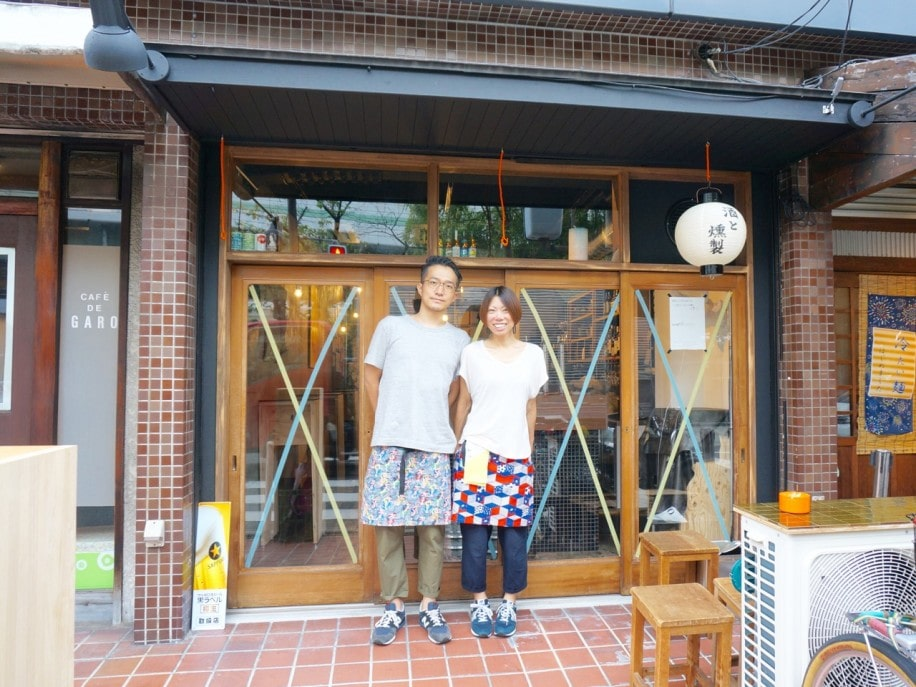 「wapiti」店主の秋谷直弘さんと妻のとも恵さん
