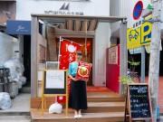 大阪・本町の餡専門店でカレーランチ提供 「スパイス研究女子」とコラボ