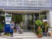 大阪・靱本町に店内焙煎コーヒー店 旬の果物使ったフレンチトーストも
