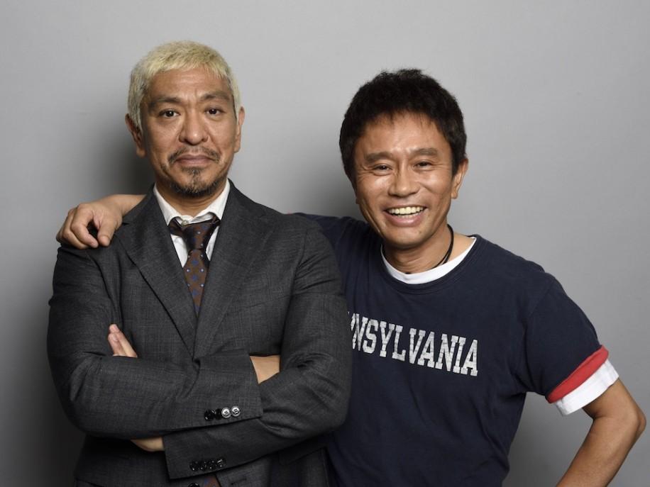 2025大阪万博誘致アンバサダーに就任したダウンタウンの2人