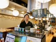 大阪・本町に居酒屋「ゴット酒場」 兵庫県姫路市から大阪へ進出
