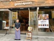大阪・淀屋橋にカフェ&レストラン「グッドスプーン」 ディナータイムはタパス100種以上